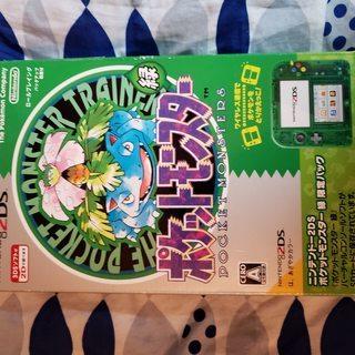 ニンテンドーポケモン 2DS 緑
