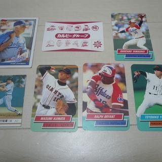 プロ野球カード カルビー