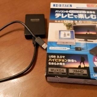 IO-DATA外付けグラフィックアダプター(USB-RGB3/H)...