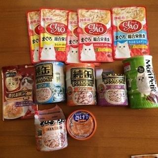 キャットフード 総合栄養食含む パウチ 缶詰 &おやつ色々