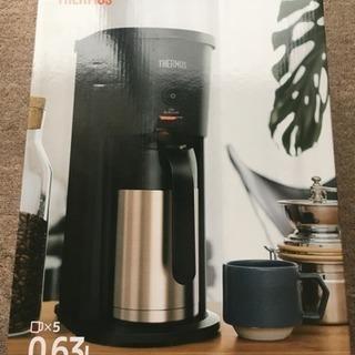 【新品】サーモス 真空断熱ポット コーヒーメーカー