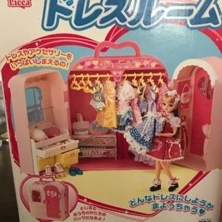 リカちゃんハウス ドレスルーム