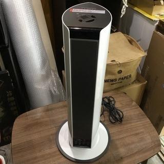 2016年製 コイズミ 超音波式加湿器 タワー型 ホワイト KHM...