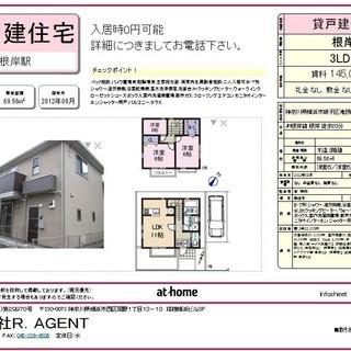 ☆R.AGENT☆No.053☆