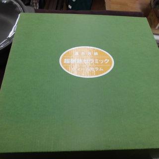 未使用品 遠赤外線 超耐熱セラミック ウィールセラム 札幌 西岡店 - 生活雑貨