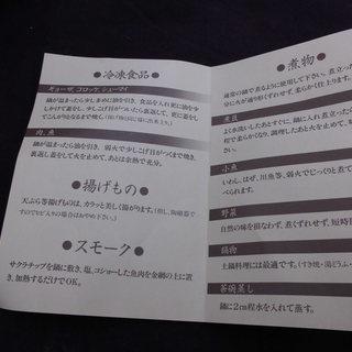 未使用品 遠赤外線 超耐熱セラミック ウィールセラム 札幌 西岡店 - 売ります・あげます