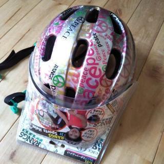 新品 ジュニアスポーツヘルメット
