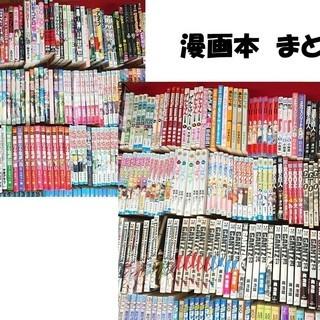 E38 お買い得品 漫画 コミック 同人誌 ラノベ