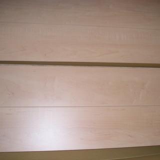 ダイケン フローリング材 ハピアフロアTM ミルベージュ 8畳分