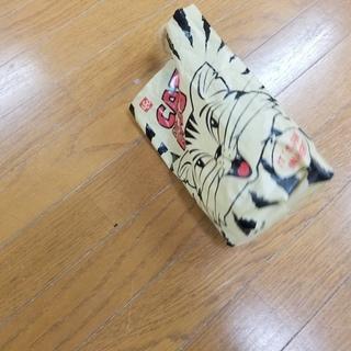 変幻自在に動くネコちゃんおもちゃ Cat in the bag