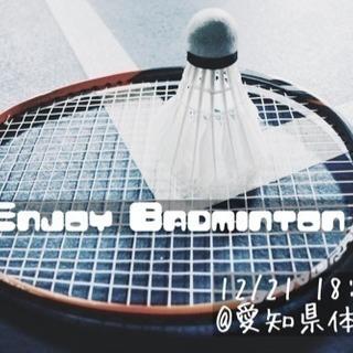 ☺︎Enjoy Badminton 🏸✨