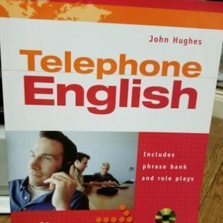 Telephone English Book