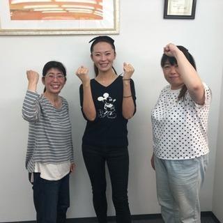 京都市で家庭教師募集!