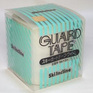 スキーガードテープ