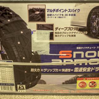 ☆新品未使用☆非金属タイヤチェーン 185/65R14他
