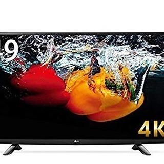 4Kテレビ 49インチ LG製 超美品