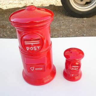 郵便ポスト 貯金箱 セット 23センチ 10センチ