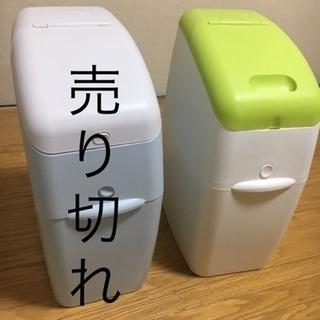 ♥臭わなくてポイ♥値下げ♥オムツゴミ箱