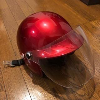 バイクヘルメット125CC用 赤 美品