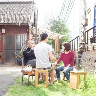【まかない無料で3万円】名駅近く、古民家シェアハウスメンバー募集!