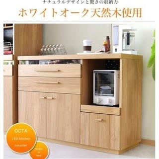 【中古美品】食器棚/カップボード