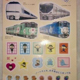 JR 西日本限定♪鬼太郎 列車 ICOCA イコちゃん シール