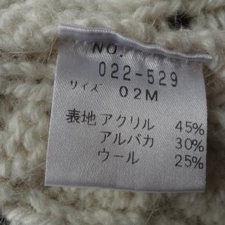 ケープ(マーブルインク)値下げ - 服/ファッション