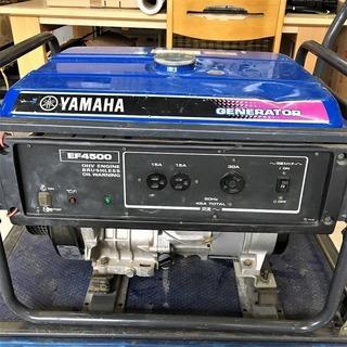 【恵那・ひまつぶし堂】YAMAHA/ヤマハ ガソリンエンジン発電...