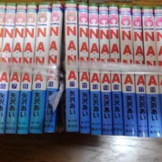 マンガ☆まとめて150冊以上☆値下げ1500円
