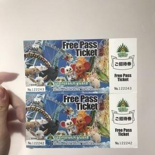 鷲羽山ハイランド チケット