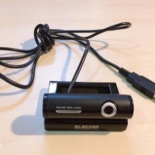 ELECOM WEBカメラ 315万画素 マイク内蔵