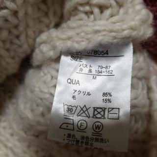 セーター2枚セット - 倉吉市