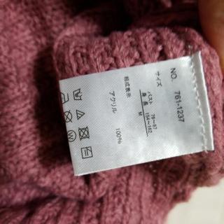セーター2枚セット - 服/ファッション