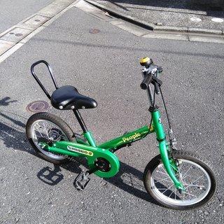 幼児用自転車(ピープルのラクショーライダー) グリーン14インチ