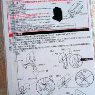 ミニゴリラ用アタッチメント vp-37