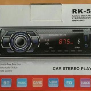 カーステレオ MP3プレイヤー RK-522