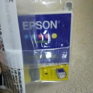EPSON カラーインク