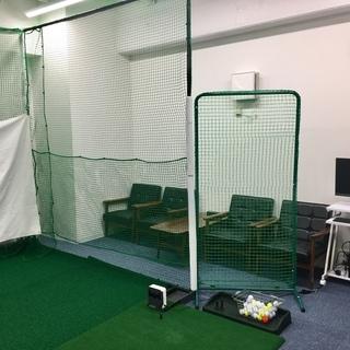 【ゴルフ】無料体験会