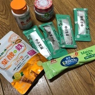 葉酸サプリ 離乳食セット