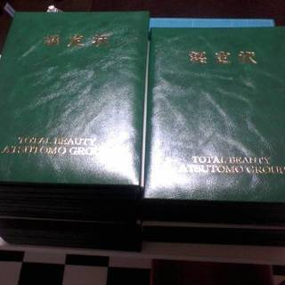 A4認定状ケース47冊セット☆表彰状許可証明書資格者賞免許証等に