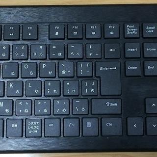 ワイヤレスキーボード 静音マウス セット