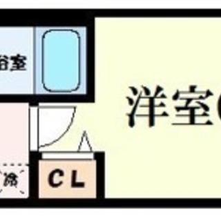 神戸市中央区に高級なマンション✨募集中‼️人気物件です!