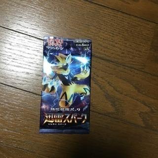 ポケモンカード迅雷スパーク120円
