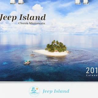 ジープ島2019年カレンダー 1部1,000円で販売中!