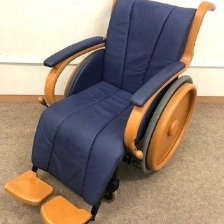 ☆直接限定☆ 車椅子 木製 レザー ブルー 自走式