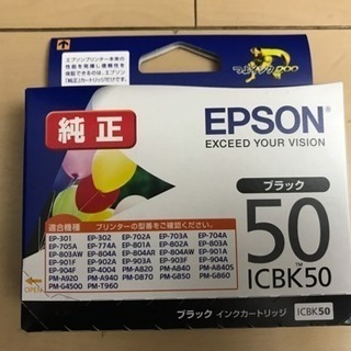 EPSONプリンター純正インク 4色