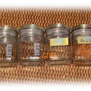 中古&新品:ガラスポット:計4個・バスソルト(一部岩塩残量…