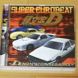 SUPER EUROBEAT presents 頭文字D ~D ...
