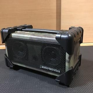 Audio Technica ポータブルスピーカー AT-SPB5...
