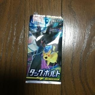 ポケモンカードタッグボルト130円
